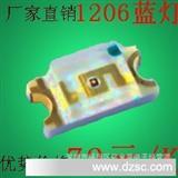 厂家现货0603蓝灯LED,高亮0603蓝色LED,兰光贴片发光二极管