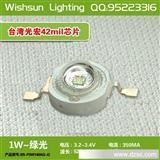 专业厂家批发3W正白LED大功率灯珠 深圳大功率LED灯珠 量大价优