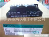 供MCC95-16I01B  mcc95-16io1b ixys可控硅模块