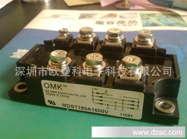 热卖mdst150a1600v 可控硅 可控硅模块 可控硅厂家 可控硅晶闸