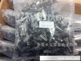 13001  0.66芯片 二极管 正品 厂家直销 只做正品