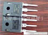 厂家生产IRFP460高频场效应管 价格实惠