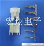 洗衣机连接器,间距8.0mm,接插件
