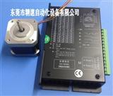 现货日本信浓SST36C0080步进电机