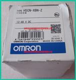 全新原装正品欧姆龙OMRON时间继电器H5CN-XBN-Z   现货