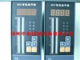 MDD-6智能手操器,智能操作器