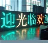 汇森电子LED显示屏的操作流程