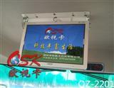LED高清车载广告机播放器带AV视频输入 车载显示器1080P