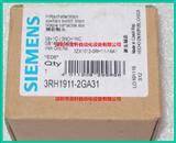 《全新原装正品》SIEMENS西门子继电器 3R1911-2GA31 现货
