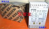 MAYSER安全连锁继电器模块 SG-EFS 104 ZK2/1德国正品
