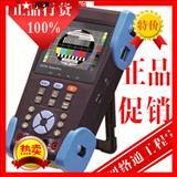 【HVT-2603T视频监控测试仪 报价】