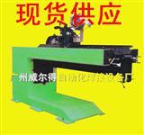 不锈钢板焊接设备 不锈钢板无缝焊机 现货!