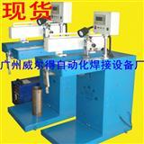 直缝焊机,直缝自动焊机设备 采用PLC编程控制!
