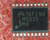LM5035BMH