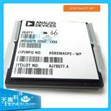 AD 原装正品 AD8336ACPZ-WP 视频放大器集成电路 封装LCSP-16