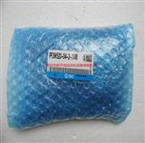 全新原装SMC流量阀PF3W520-04-2-X148正品现货 议价