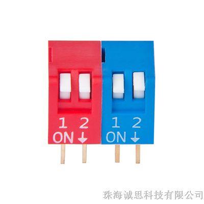 [图]设计诚思建筑2位市场式拨码,维库电子琴键郑州正鼎开关供应有限公司图片