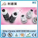 M12防水连接器厂家价格,厂家直销M12防水连接器批发