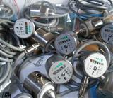 冷水管流量监测器、TCS-K热导式流量开关(示流信号器)