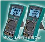连云港MT-1280数字万用表 正品进口台湾宝工万用表