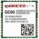Quectel移远GC65 GPRS模块_其他未分类_维库电子市场网