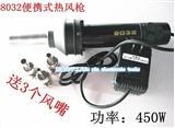 便携式热风枪 数显热风枪,热风枪拆焊台 配三个咀