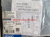 全新原装日本欧姆龙接近开关E2B-M18KN10-WP-B1 正品现货 议价