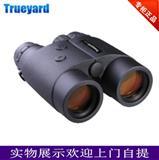 图雅得TRUEYARD BP1200 双筒望远镜激光测距仪 1200码