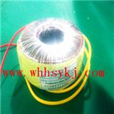 EI型电源变压器220V转24V变压器40W 全铜