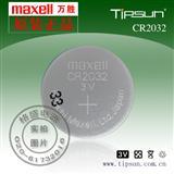 日本|万胜电池|万胜CR2032电池|万胜CR2032纽扣电池|大量现货