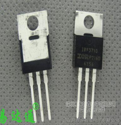 供应场效应管IRF3710PBF 100V 57A IRF3710PBF TO220