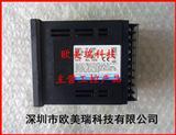 日本HORIBA 工业用电阻率分析仪HE-480R