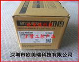 欧姆龙三菱模块FX1S-20MR-001