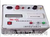 HMHL-200A智能回路电阻测试仪