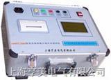 HMBYC-2000变压器有载开关测试仪