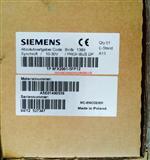 全新原装西门子编码器6FX2001-5FP12原装正品 现货销售 议价为准