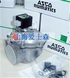 ASCO电磁阀|ASCO脉冲阀|ASCO防爆脉冲阀|ASCO代理
