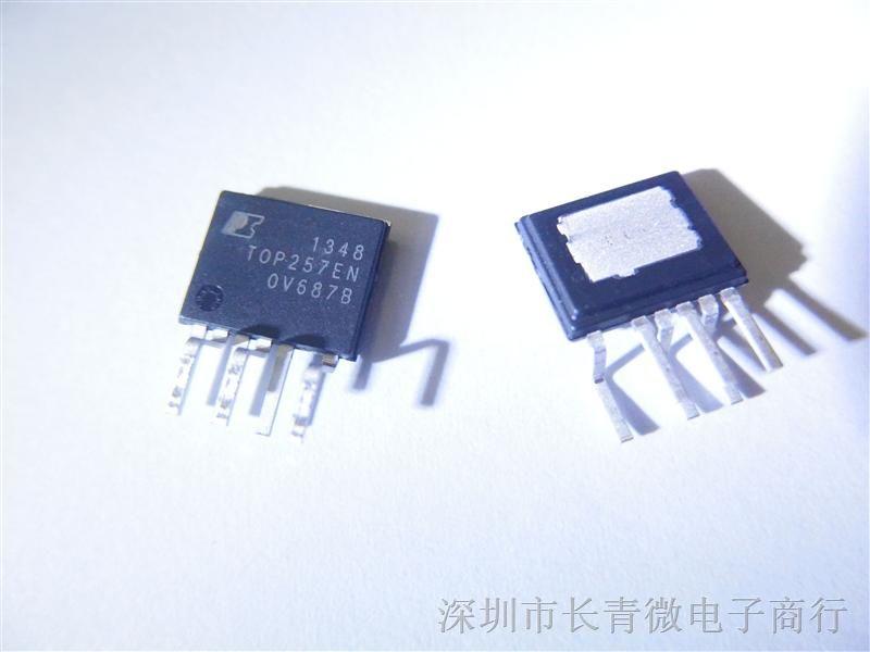 长青微电子:供应TOP257EN,质量保证,价格优惠!