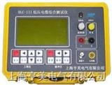 DLC-III低压电缆综合测试仪