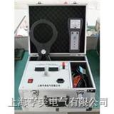 电缆识别仪 HMXL-202
