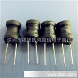 工字电感6*8-1MH 6X8MM 批发直插功率电感 【承接订做】