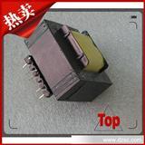 广东电感器厂家定做EI-48x20 功率因数修正器 PFC电感器 电感厂