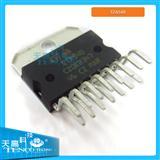 ST 原装正品 STA540 音频放大器集成电路 音响功放IC ZIP-15