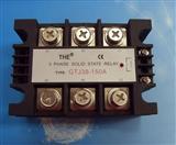 无锡天豪 THE 三相固态继电器GTJ38-150A