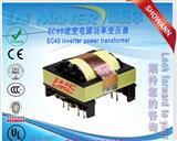 EC40/ER40逆变电源功率变压器-莱曼尔-LME-生产厂家