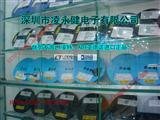 优势代理分销凌特电池管理芯片 LTC4002ES8-8.4 充电管理IC