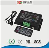 多功能红外遥控RGB 控制器(DIY控制器)(图)