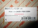 魏德米勒Weidmuller RSM 16R 24VDC FB20 继电器模块 正品现货 议价