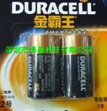 dry cell正品Duracell金霸王2号干电池 LR14电池 C号电池 1.5V碱性电池