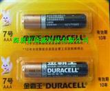 dry cell Duracell金霸王无汞 7号碱性AAA电池 5号无汞AA后备电池